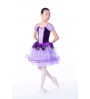 Kids Dance Costume - SWK009