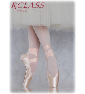 R-Class Rubin