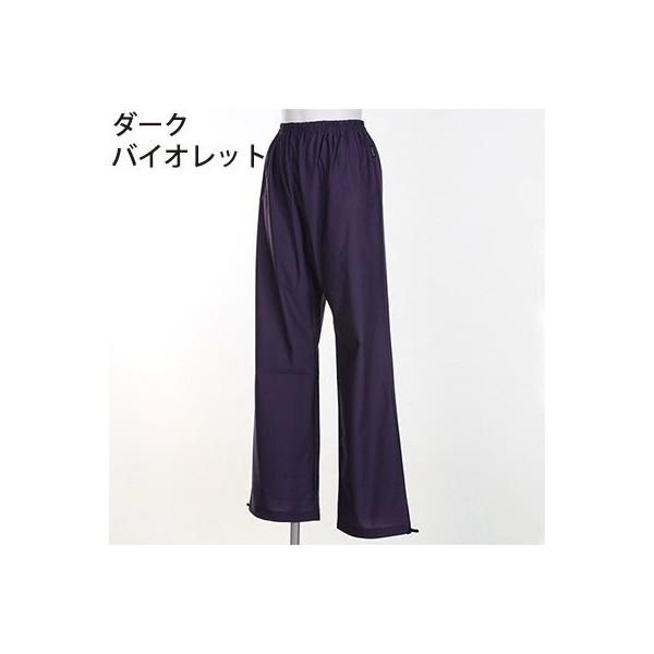 Chacott Sauna 3179-21206 pants